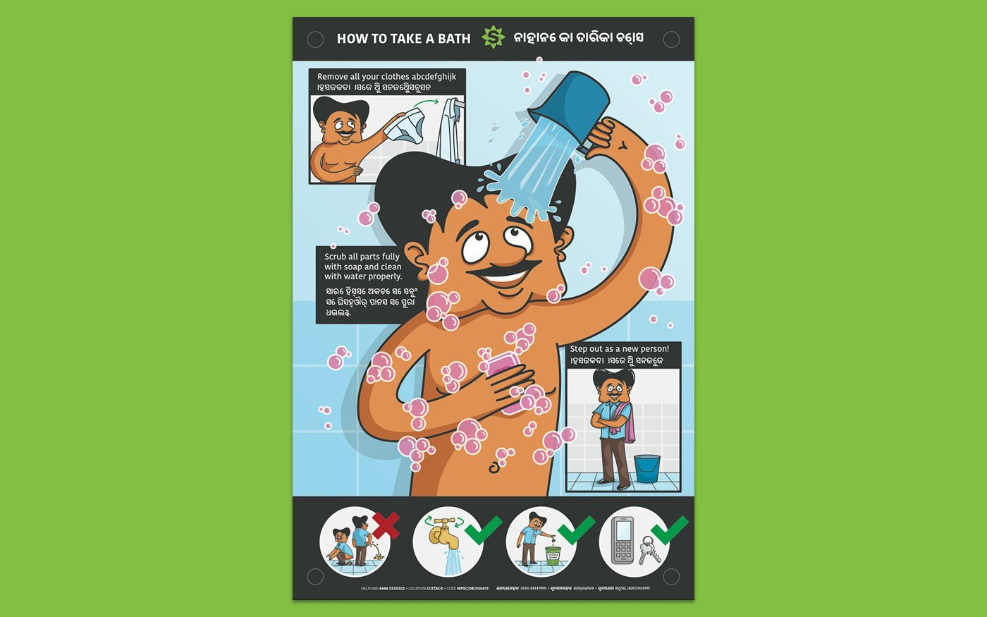 Instruction signage: How to bathe